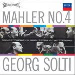 音盤紹介:ショルティによるマーラー/交響曲第4番(旧盤)